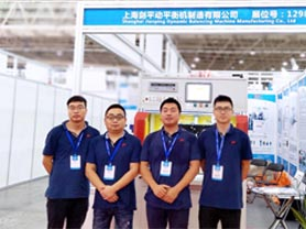 2019 China Automotive Manufacturing & Industry Assembly