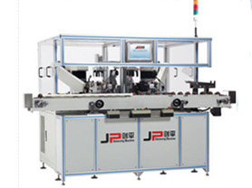 Balancing Machine for Electric Motors, Fans, Turbines, Disc